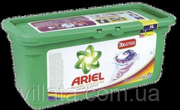 Капсулы для цветного белья Ariel 3 в 1 28 штук