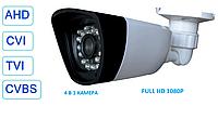 Камера 4 в 1 AHD/CVI/TVI/CVBS-аналог Full HD 1080P 2Mp, фото 1
