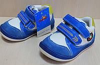 """Детские кроссовки на мальчика тм """"Солнце"""", спортивная обувь недорого тм SUN, фото 1"""