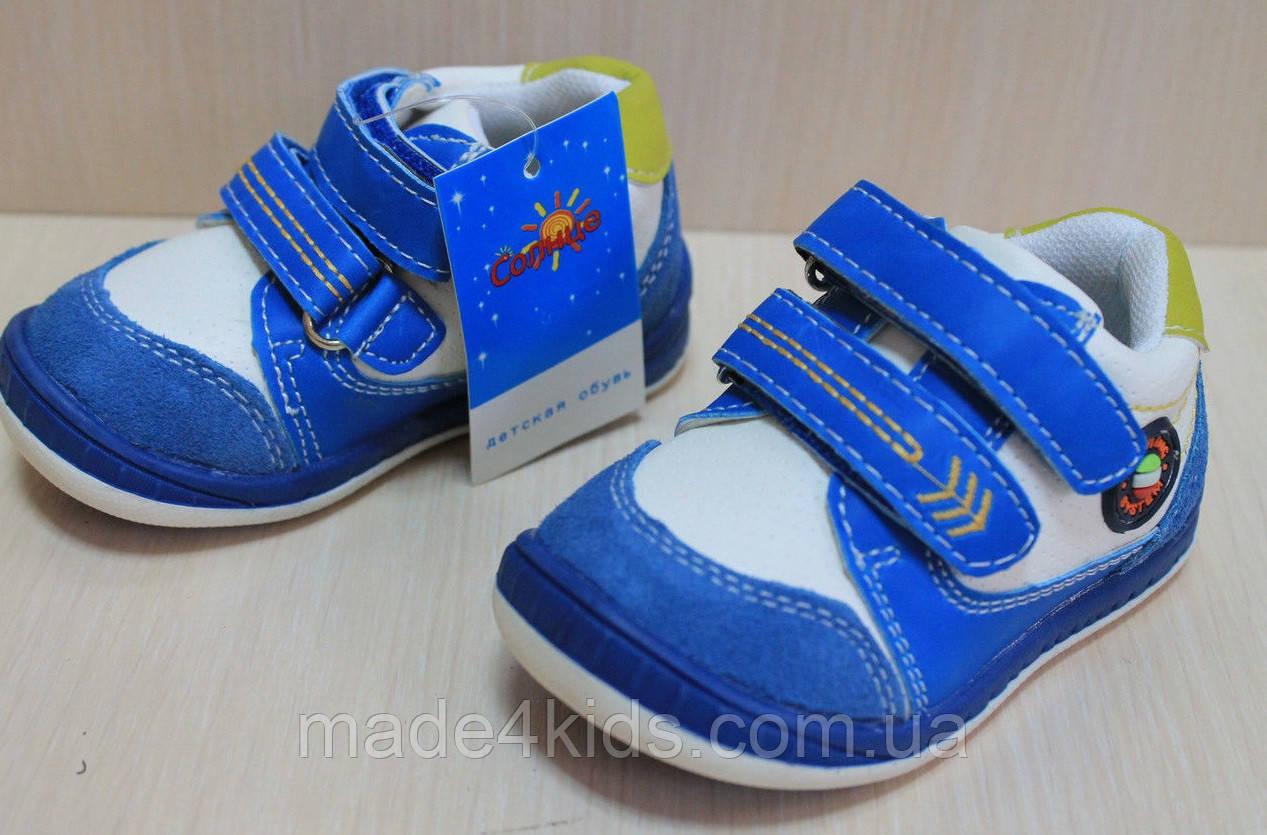 Детские кроссовки на мальчика тм