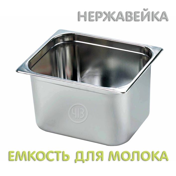 Емкость для молока на 25л (нержавейка)
