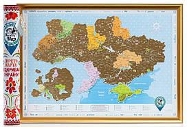 Карта Украины Discovery Map Відкривай Україну! в тубусе