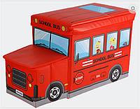 Детский пуф Автобус, красный