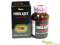 Мумиё экстракт 100 кап., Шиладжитвади, Shilajitvadi Bati, Дабур.Эффективное средство при диабете
