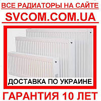 22 500х1000 VC Нижнее подключение Стальные Радиаторы - от Импортёра (Турция)!