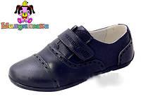 Туфли детские на мальчика,цвет синий, Шалунишка, кожа,стелька кожа ортопедическая, размеры 26-28