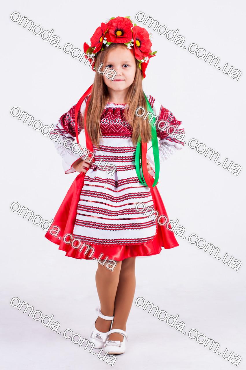 Красная пышная юбка для девочки в украинском стиле Даринка