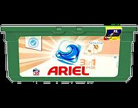 Капсулы Ariel 3 в 1 гипоалергенные 30 штук