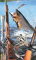 Отдел рыбалки +