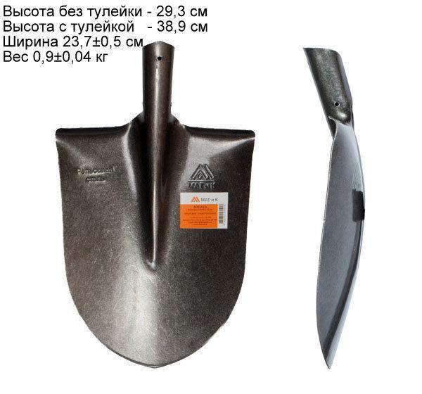 Лопата штыковая универсальная из рельсовой стали.