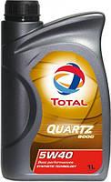 Моторное масло TOTAL Quartz 9000  5W-40 канистра 1л