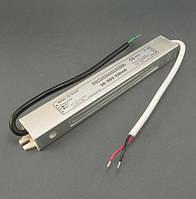 Источник постоянного тока (драйвер) герметичный 30Вт 350мА 220В, фото 1