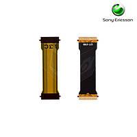 Шлейф для Sony Ericsson T715, межплатный, оригинал