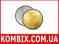 Отражатель, рефлектор круглый 110 см 2 в 1 (золото-серебро)