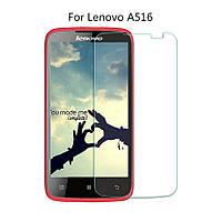 Защитное стекло Premium Tempered Glass 0.26mm (2.5D) для Lenovo A516, фото 1