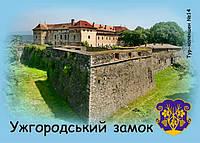 """Магніт вініловий """"Ужгородський замок"""" 50х70 мм"""