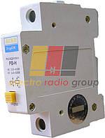 PB-H незалежний розчіплювач для ВА-2000,2001,2006