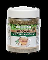 """ФИТОСБОР """"СТРОЙНАЯ ФИГУРА"""", 100 ГРАММ"""