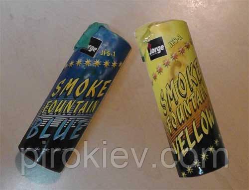 Цветные дымы Jorge,  Желтый и Голубой JFS-1 (набор - 2 шт.)