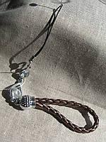 Брелок - шнурок  для телефона и флешки   длина с ниткой 16,0  см.