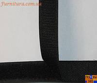Липучка 2.5см черная
