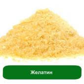Желатин, 1 кг
