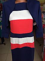 Женский трикотажный костюм размер 46,48, фото 1