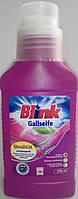 Пятновыводитель с щеткой Blink gallseife  0.250 мл.