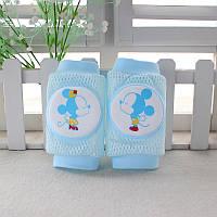 Наколенники для малышей сетчатые Микки Маус Голубые
