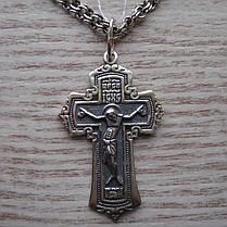 Серебряный крестик с распятием, 6,5 грамма, фото 2