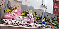 Ролики Alisher sport МB05, роликовые коньки, размеры и цвета в наличии