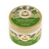 Масло для тела кедрово-сливочное, Рецепты бабушки Агафьи