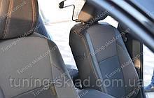 Чохли на сидіння Тойота Камрі V50 (чохли з екошкіри Toyota Camry V50 стиль Premium)