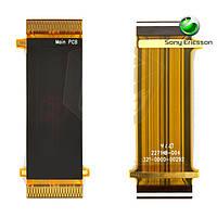 Шлейф для Sony Ericsson W100, межплатный (оригинал)