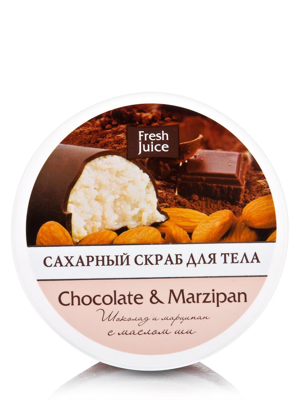 "Сахарный скраб для тела Chocolate & Мarzipan ТМ "" Fresh Juice"" ,225 мл"