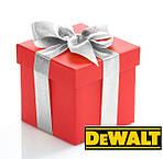 Сезон подарков для покупателей инструмента DeWalt!