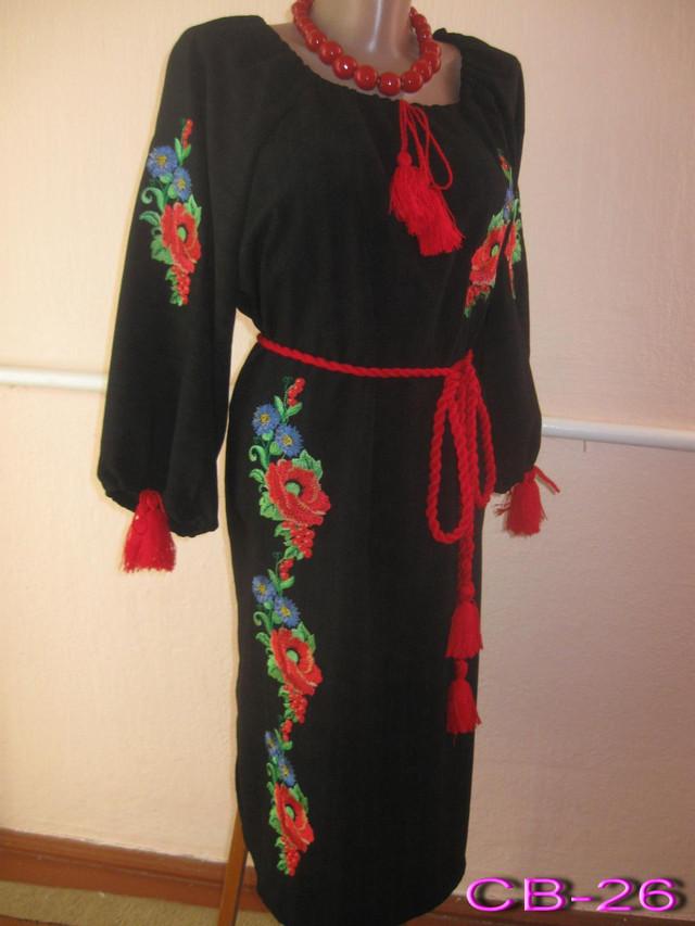 Полный ассортимент изделий смотрите в каталоге --  Вышиванки. Эксклюзивное вышитое  женское платье ... 97bed2fcd804b