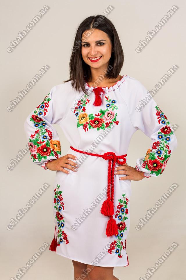 Диана одежда женская