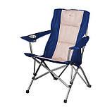 Кресло складное Time Eco TE-28 SD-140, ассорт., фото 7