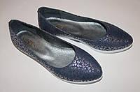 Туфли синие кожаные 36-40 р Gerda