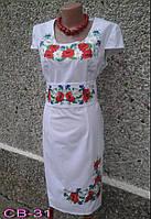 Вышитое женское платье с вышитым поясом и коротким рукавом Вишита жіноча сукня.