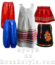 Дитячі плаття, спідниці, плахти, шаровари