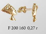 Серебряные сережки гвоздики Нефертити F 200160, фото 4