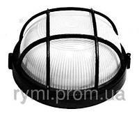 Светильник для ванны влагозащищенный круглый (настенный светильник влагозащищенный круглый) с решеткой черный