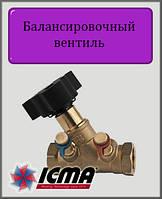 """Балансировочный вентиль 3/4"""" ICMA"""