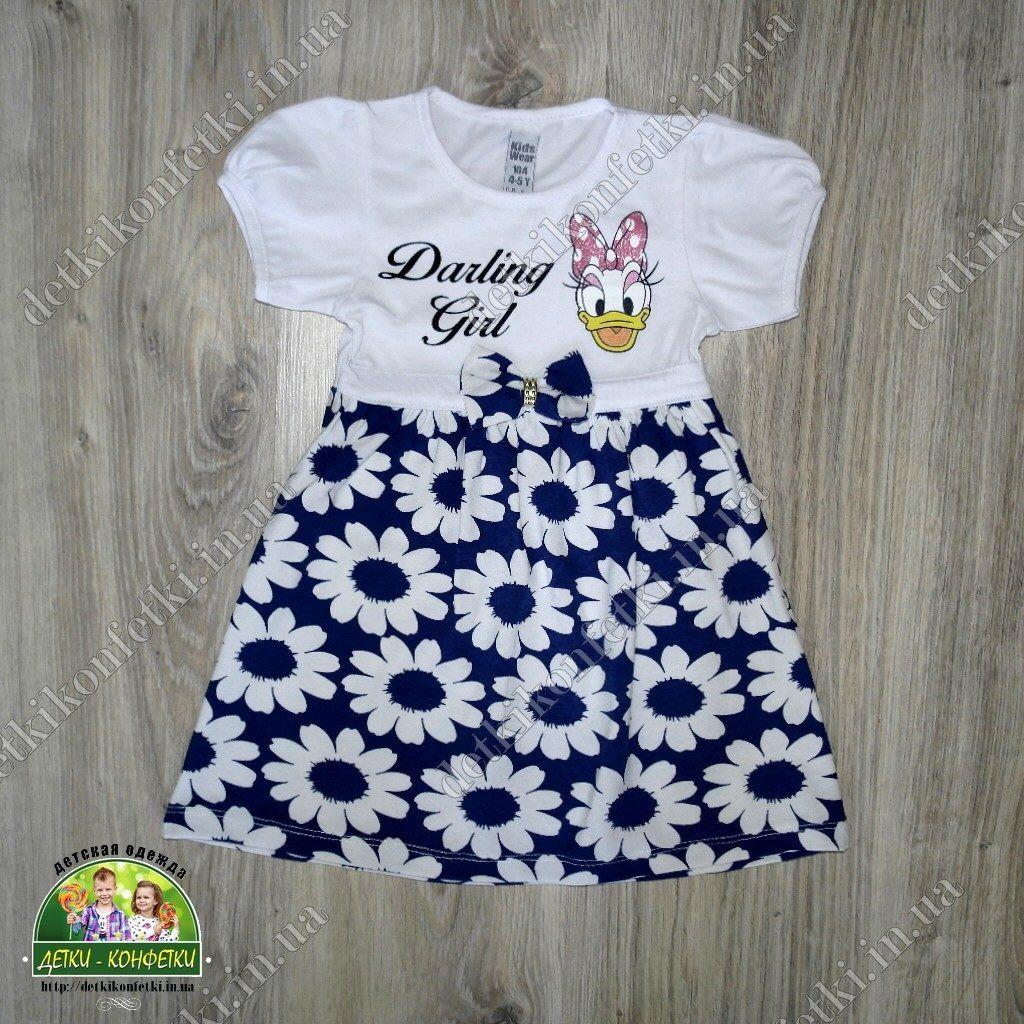 Легкое летнее детское платье Darling girl