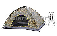 Палатка-автомат с автоматическим каркасом 2-х местная камуфляж Realtree