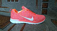 Распродажа! Женские фитнес кроссовки nike free run 5.0 для зала и бега коралово розовые