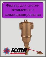 """Фильтр для закрытых систем отопления и кондиционирования ICMA 1 1/4"""""""