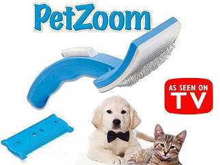 Самоочищающаяся щетка для вычесывания животных Pet Zoom с триммером массажная PetZoom шерсти